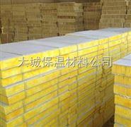广东玻纤网格布水泥岩棉复合板厂家哪里有