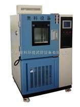 GDJW-225高低温交变检测试验箱北京供应