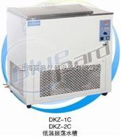 DKZ-2C振荡水槽