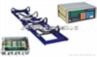 运输式电子皮带秤