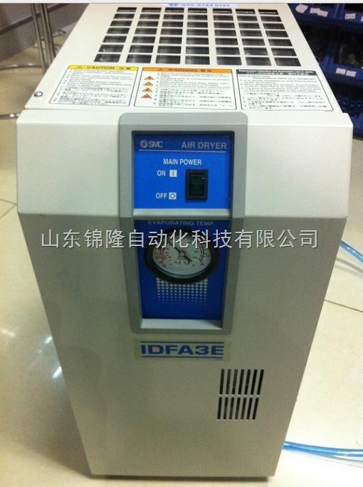 DFA55E-23干燥机特价型号 DFA55E-23