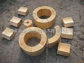 保冷木块,木垫块,木管托