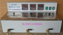 DJ-8D三孔数显恒温水箱(全不锈钢)