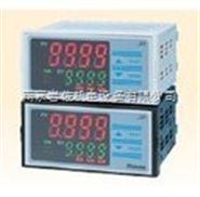 *測範製作所細目ねじ用限界ねじプラグゲージM28P1 GPII