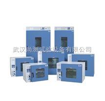 SC/DZF真空干燥机,真空干燥试验机