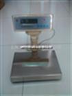10公斤1克分体电子天平