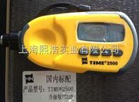 TIME2500时代涂层测厚仪