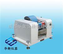 YQ-M-4BYQ-M-4B 油墨印刷適性儀