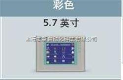 西门子TP177触摸屏无显示维修