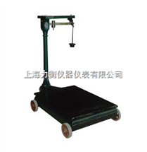 TGT-1000A型机械台秤 1000公斤磅秤 带陀磅秤