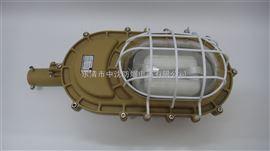BAD86-YQL50BAD86-YQL50免维护节能防爆灯价格,哪里免维护节能防爆灯价格价格便宜