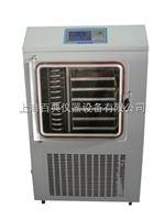 LGJ-50FD普通型真空冷冻干燥机
