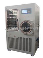 LGJ-100F普通型真空冷冻干燥机