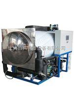GZL-2普通型真空冷冻干燥机