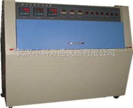 ZN-P武汉紫外老化试验箱维修,武汉紫外线耐气候试验机维修