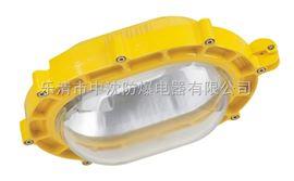 FBC8120-FBC8120-防爆强光泛光灯价格,哪里FBC8120-防爆强光泛光灯价格便宜,厂家批发