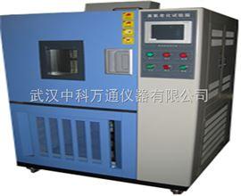 QL-100武汉臭氧老化试验箱,武汉臭氧检测机
