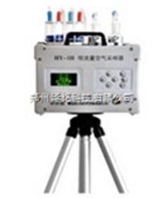 HY-1H恒流量空气采样器/采集空气中的TVOC空气采样器