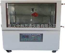 SC-500武汉砂尘试验箱SC-500沙尘试验箱