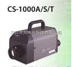 CS1000美能达辉度计