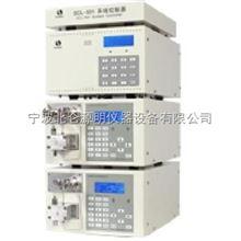 STI501液相色谱仪STI501梯度高效液相色谱仪 宁波北仑源明销售