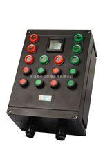 FXK-防水防尘防腐控制箱价格,防水防尘防腐控制箱哪里价格便宜