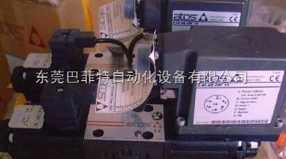 专业供应意大利阿托斯ATOS比例电磁阀