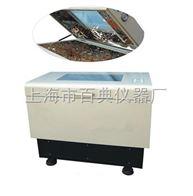 QHZ-DA全温大容量振荡培养箱QHZ-DA专业制造厂家