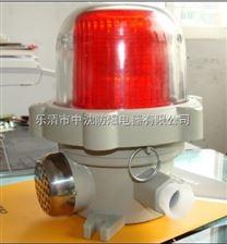 BBJ-防爆声光报警器价格,防爆声光报警器批发,防爆声光报警器厂家