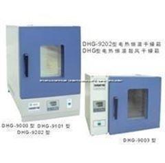 DHG-9202-0A电热恒温干燥箱