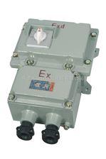 防爆电磁起动器价格,防爆电磁起动器厂家,防爆电磁起动器批发