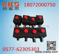 FZA-A1-FZA-A1(自锁)防水防尘防腐全塑主令控制器三防控制按钮的价格