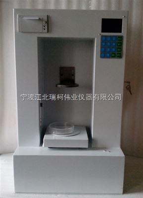 FT-102BA 微電腦粉末粉末流動性試驗機,粉末流動性分析儀,粉體物理特性測試儀