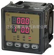 温湿度控制器价格_江苏艾斯特电气温湿度控制器