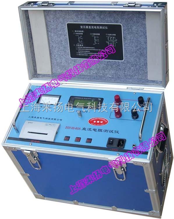 直流电阻校验仪