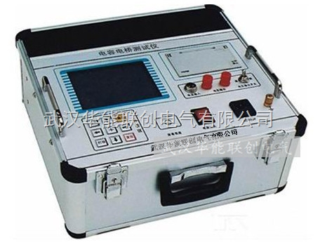 hn803电容电桥测试仪