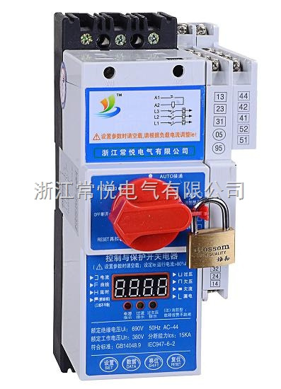 "CPS代号说明    CPS即""控制与保护开关电器""是低压电器中的新型产品,作为新的大类产品,其产品类别代号为""CPS""(Control and Protective Switching Devices)。CPS符合的标准: GB14048.9《 低压开关设备和控制设备 多功能电器(设备) 第2部分:控制与保护开关电器(设备)》、IEC60947-6-2 《低压开关设备和控制设备 第6部分 多功能电器 第2节 控制与保护开关电器》。符合GB标准和IEC标准规"