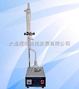 润滑脂水分测定器 测定仪