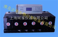 ZH-600小鼠避暗仪(6鼠)