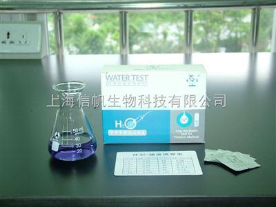 大鼠白介素9(IL-9)ELISA试剂盒适合检测什么样本,欢迎咨询