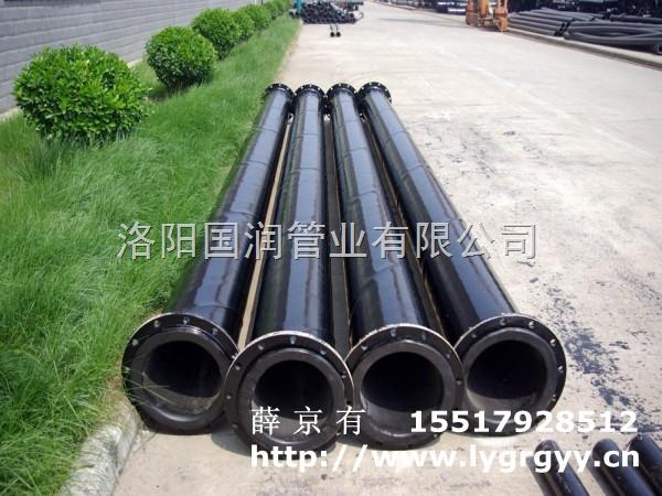 高密度聚乙烯复合管