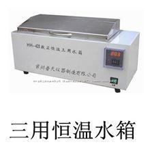 HH-W420三用恒温水箱(全不锈钢)