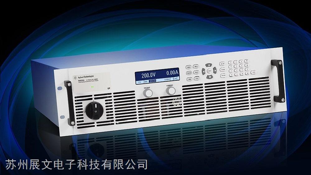 N8923A安捷伦自动量程程控直流电源