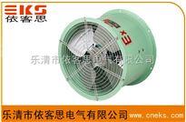 T35-11-T35-11-3.15单相/三相低噪声轴流风机 220V 380V
