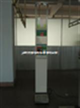DHM-16超声波投币体重秤