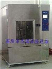 深圳耐水试验箱标准/防水实验箱
