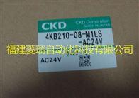 CKD,CKD电磁阀,CKD气缸,电磁阀4KB210-08-MILS-AC24V