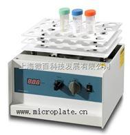 MB-401型微量涡流混合器