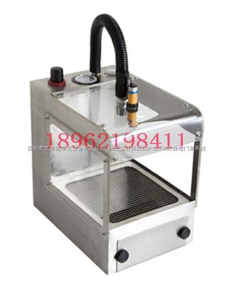 静电消除器作用原理:将物体(电路板