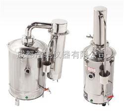 YNZD-20电热蒸馏水器YNZD-20